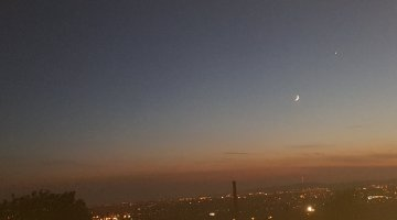 Crescent moon on 2nd night of Ramadan