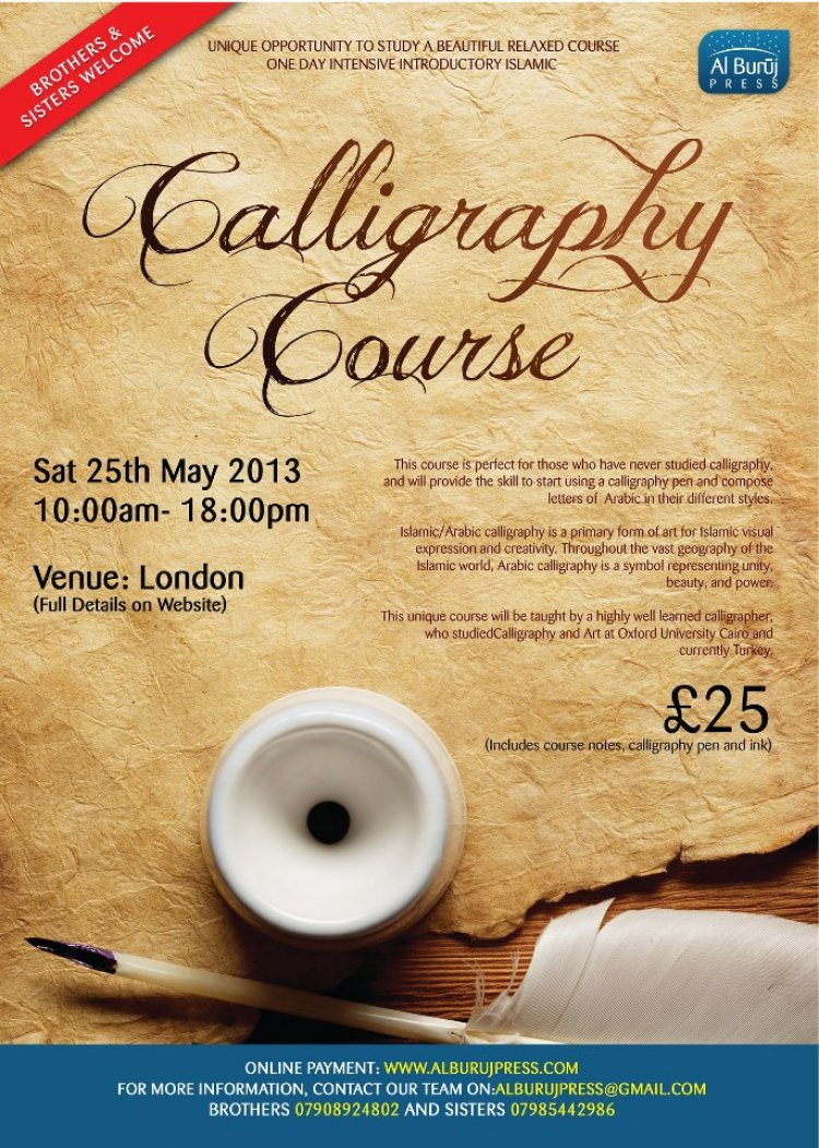 One Day Beginners Intensive Arabic Calligraphy Course
