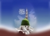 Asma_H's picture