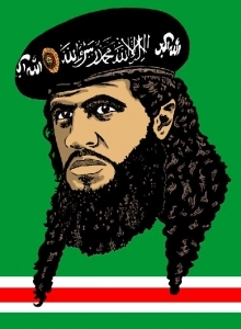 Muslim Rebel's picture